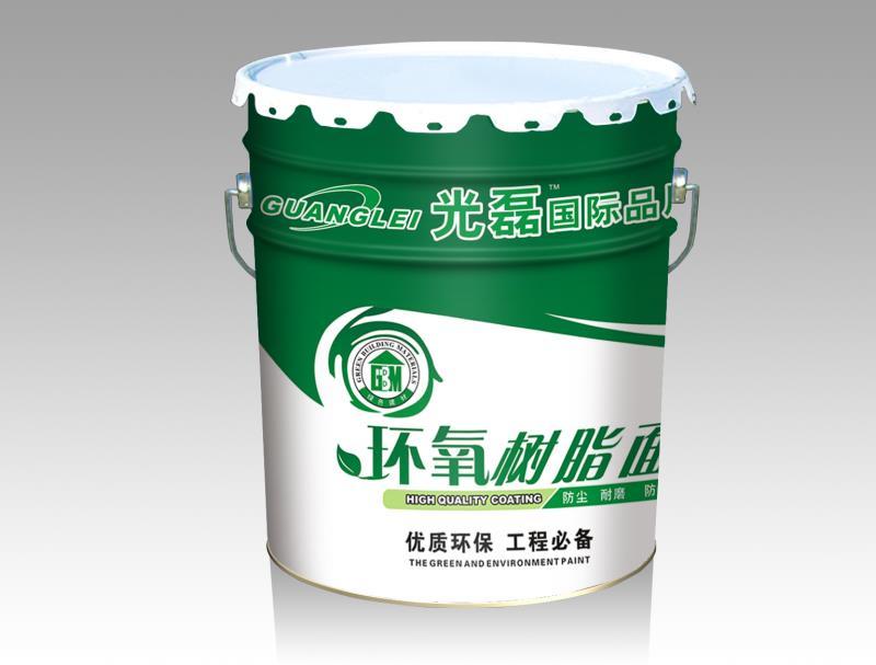GL-HYM01环氧薄涂面漆
